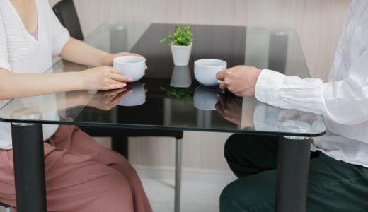熟年別居の生活費はいくらもらえる?熟年離婚よりもメリットを考えよう!