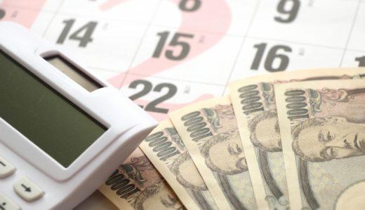老後破産の原因ときっかけは?減り続ける貯金の対策!