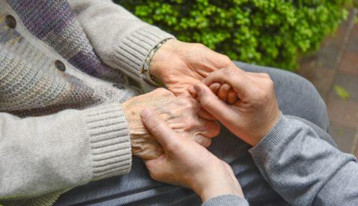 50代で親の介護が始まった!今から覚悟することと生活の変化とは?