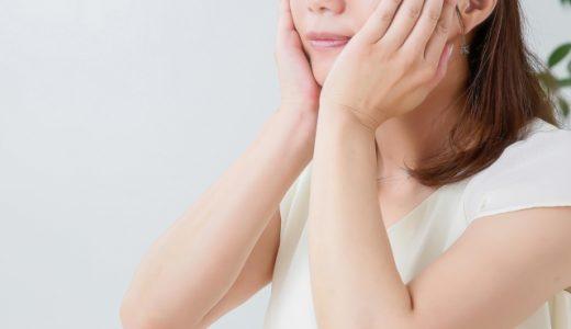メディプラスゲルは50代女性のほうれい線に効果があるのか!?気になる口コミと評価は?