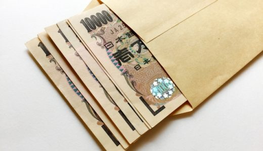封筒貯金のやり方と仕分け方法!項目別に貯金してお金を増やす方法