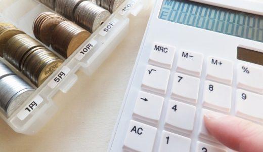 60歳独身女性の目標金額は最低1,000万円?!裏技でお金を貯める方法とは?