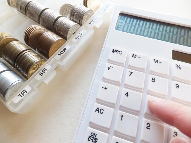 小銭を計算する