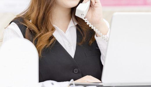 50代女性が定年のない仕事をするなら、こんな仕事がおすすめ!