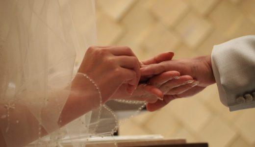 定年なし自宅で出来る結婚相談所は普通の女性でも年収100万円の人もいる