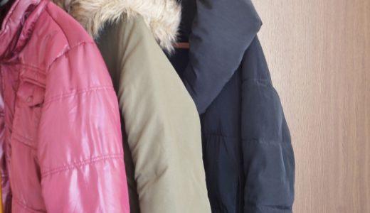 ワークマン女子で洋服も、靴も防寒着も節約!