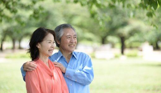 夫婦円満の秘訣これを守れば50代の夫婦は老後仲良く過ごせる!