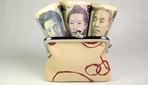 老後って何歳から?いつから老後資金をいくら貯めたら生活できるの?