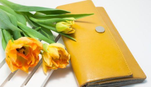 50代独身女性の貯金額どのくらいあれば一生暮らせるの?