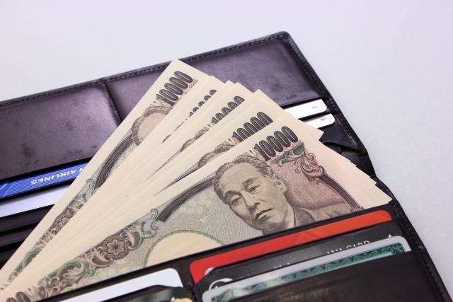 財布の中の万札