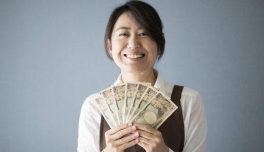 独身女性は老後が不安!貯金はいくら貯まれば安心できるの?