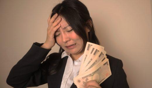 60歳独身女性の老後1000万円と13万円の年金あれば2000万円なんていらない!