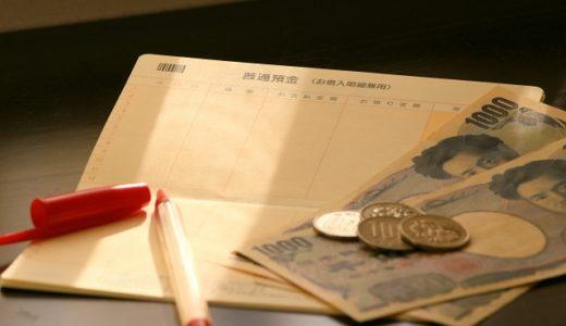 10万円の年金で暮らせるの?60代独身女性のおひとり様老後貧困問題に直面したら!