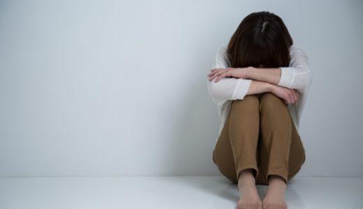 強い心を持つには鈍感力と、SNSから断捨離をすること!