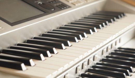 60歳代から習うにはピアノとエレクトーンどっちがおすすめ?メリットデメリット解説!