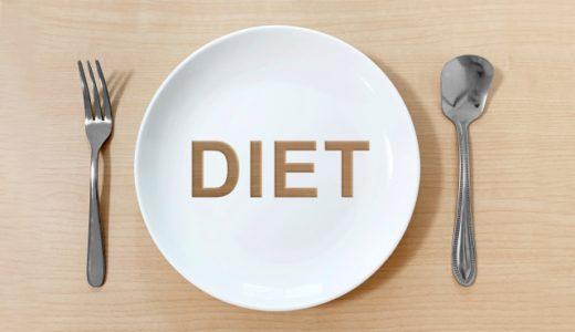 60代 のダイエットは 食事と運動で痩せる?私の1年間の結果と体験談とは?