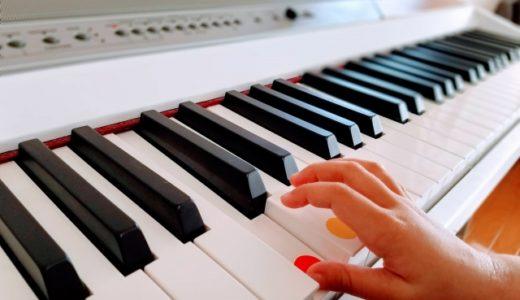 ピアノの初心者の練習方法は独学でどこまで上達できる?個人とグループでは?