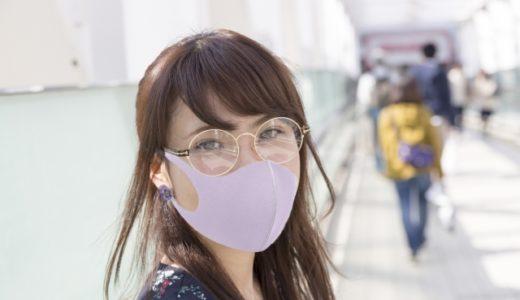 夏用マスク女性用で洗えて人気なのは?冷感で涼しくお得なのはコレ!